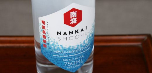 This Crisp Cocktail Shochu Goes Down as Easy as Vodka—and Is Easier to Mix With